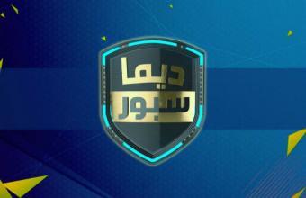 dila-sport_detail