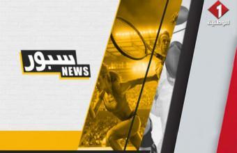 sport news_photo