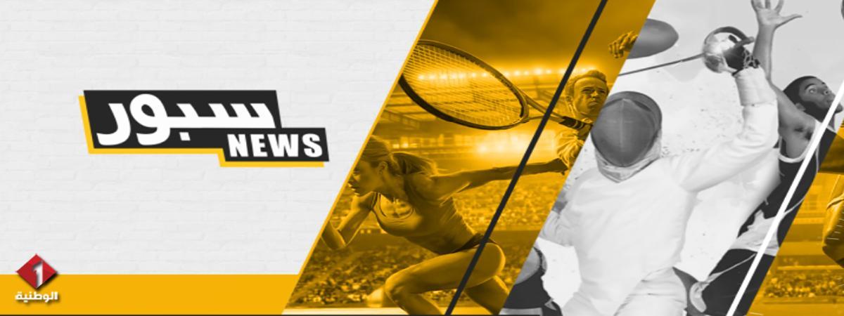 sport news-banner-portail